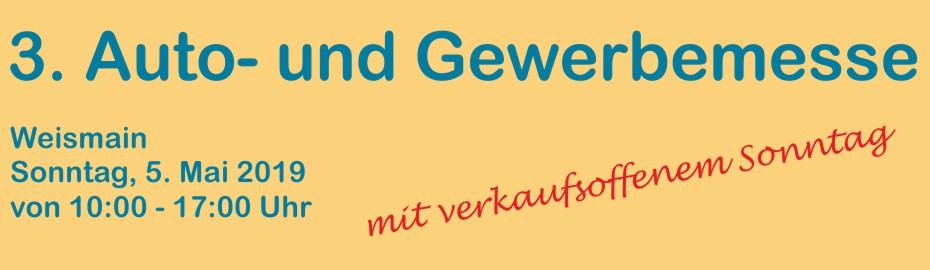 3. Auto- und Gewerbemesse, Weismain